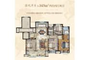 中梁金麟府洋房户型-4室2厅2卫-143.0㎡